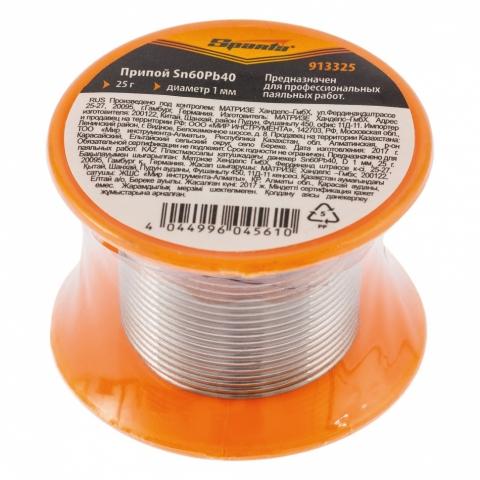 products/Припой Sn60Pb40, D 1 мм, 25 г, на пластмассовой катушке Sparta, арт. 913325