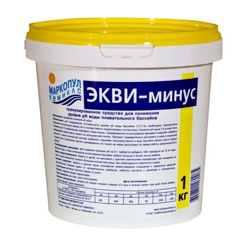 products/Экви-минус, понижение PH воды 1 кг (12) ХИМ09