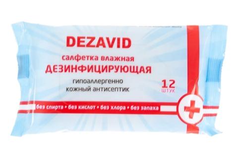 products/Дезинфицирующая салфетка 12шт Дезавид 350  Д00350