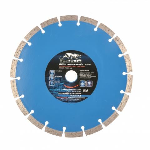 products/73067 Диск алмазный Сегментный ф230х22,2мм, сухое резание// Барс