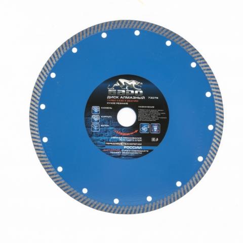 products/73075 Диск алмазный Турбо ф230х22,2мм, сухое резание// Барс
