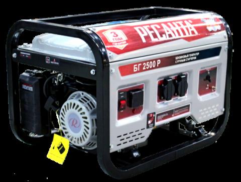 products/Электрогенератор БГ 2500 Р Ресанта