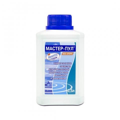 products/Мастер-пул 0,5 обработка воды 4 в 1 (10) ХИМ11